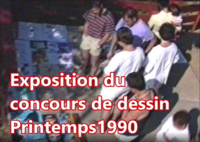CDD 1990